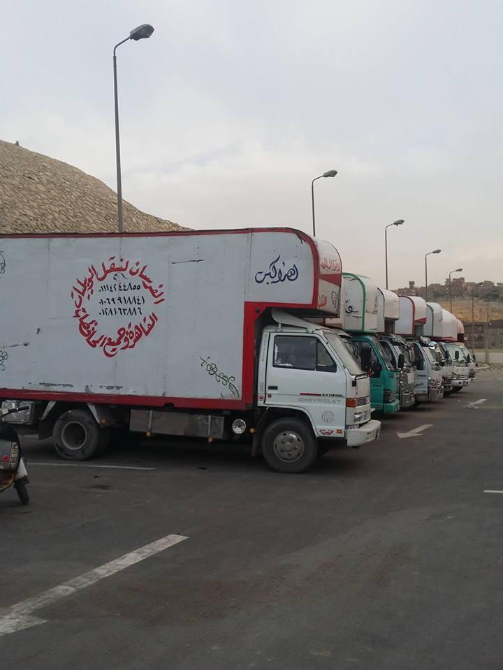 شركات نقل الاثاث